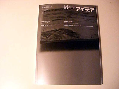 1210-500-3.jpg